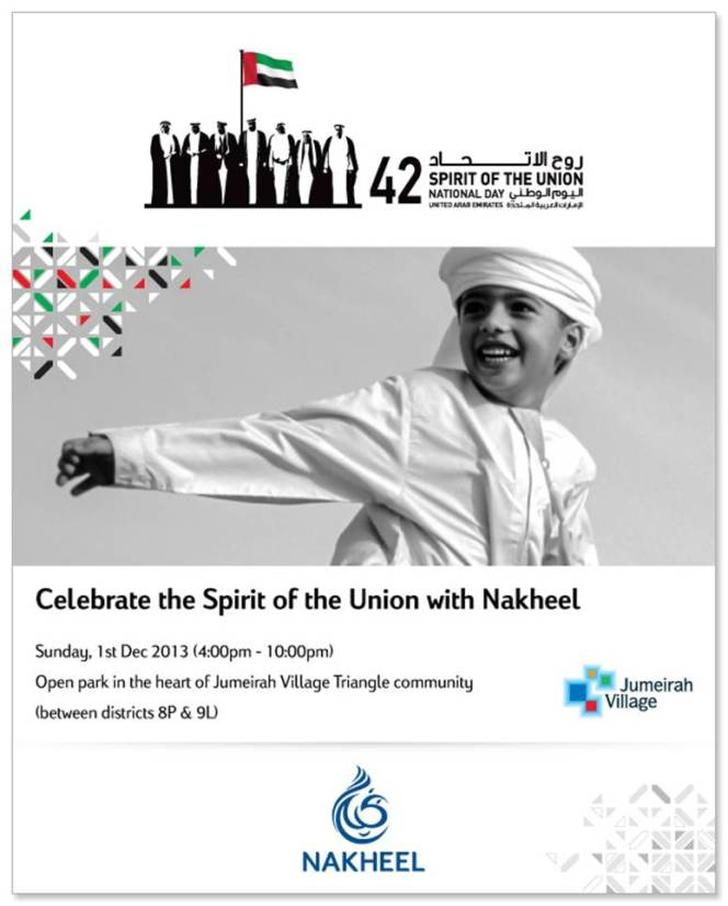 Celebrate the 42nd UAE National Day with Nakheel
